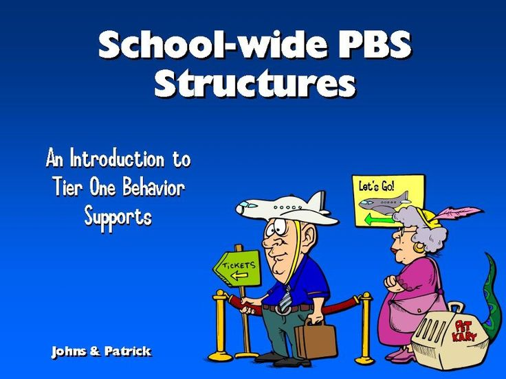 Free POSITIVE behavior support resources!!