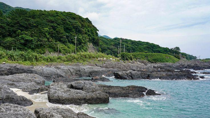 Coast Yakushima