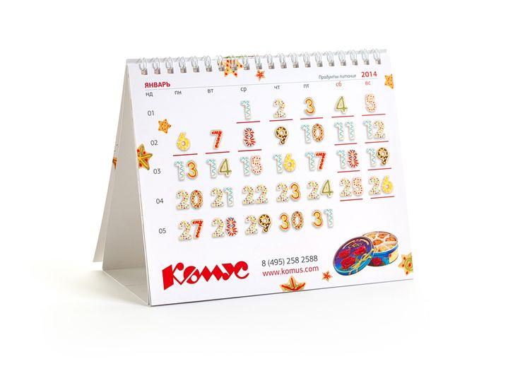 Calendar Komus #calendar #cookies #typography #brandwaystudio