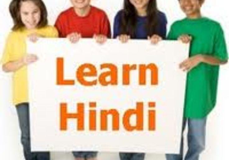 pankaj1987: teach you Hindi language for 30 minutes in skype for $5, on fiverr.com