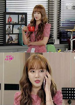 Rainbow Woori in MBC Drama, Start Again