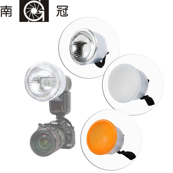Nanguang внешняя вспышка лампы диффузоры общие миску вспышка света аксессуары нг-f02