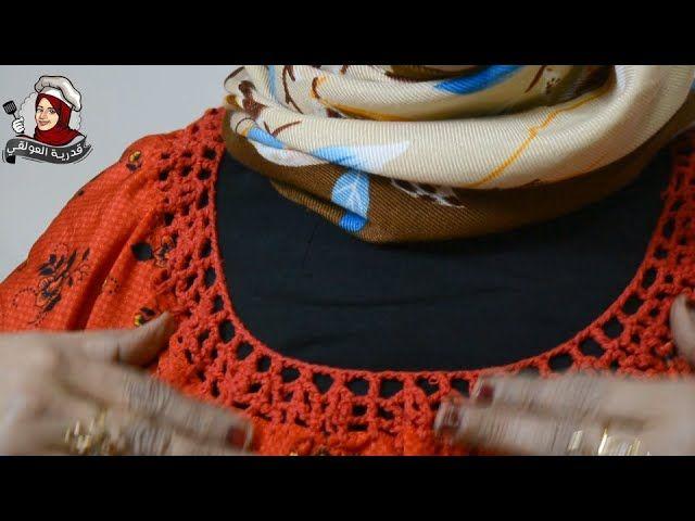 تزيين جلابية بالصوف اشغال يدوية Fashion Scarf Watch V