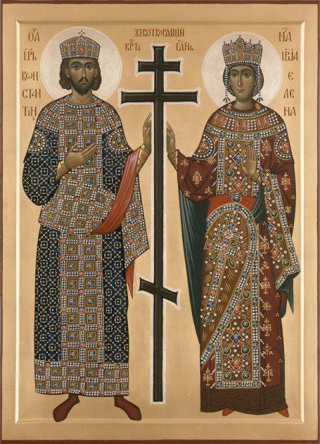 st. Constantine and Helena. Святые Константин и Елена