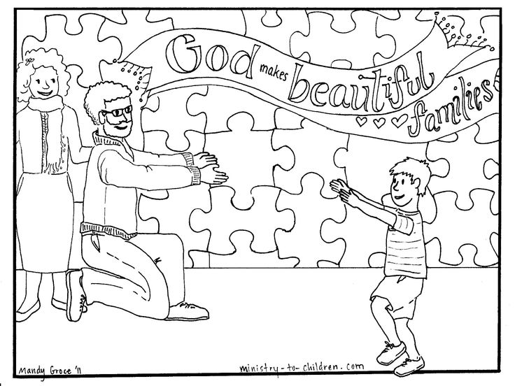 this free coloring page is perfect for explaining adoption to children it has a puzzle background for a symbol and a couple welcoming their adopted son - Family Coloring Pages 2