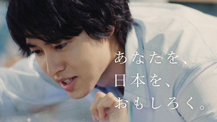 "[Web ad, 06/20/16] https://www.youtube.com/watch?v=rcuzJRuzRLI&feature=youtu.be     Kento: Do u know a fish brings happiness? Let's go see it!!!   feel happy           Kento Yamazaki, Daihatsu CastActiva ""seahorse edition"", June/20/2016"