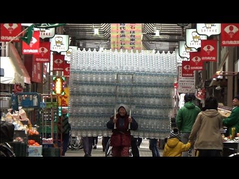 my latest work! so funny movie.  ペットボトルおばあちゃん|Wearable Bottle #Granny and Her Bottles - YouTube