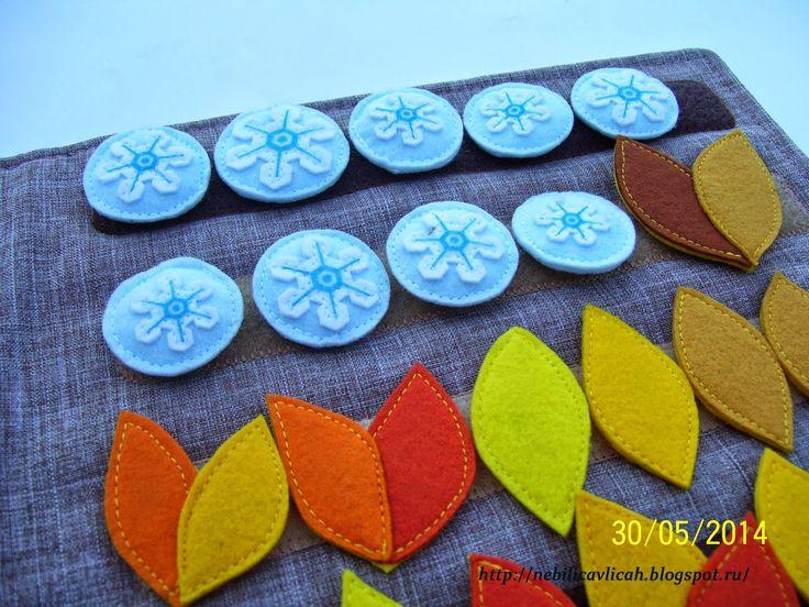 Небылица в лицах: Развивающий коврик для ясельной группы детского сада. Продолжение.