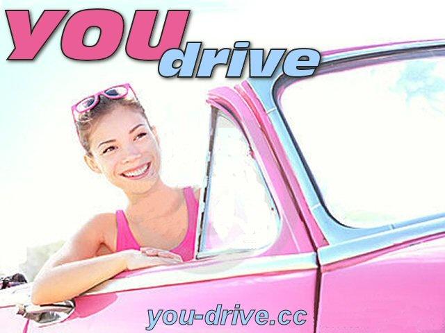 Drive On Holidays Car Rental Faro