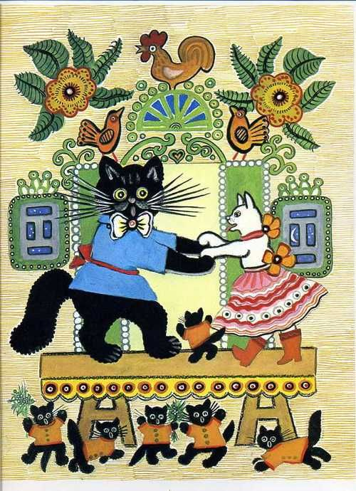 Yuri Vasnetsov (Russian, 1900-1973). Illustration of cats and kittens.