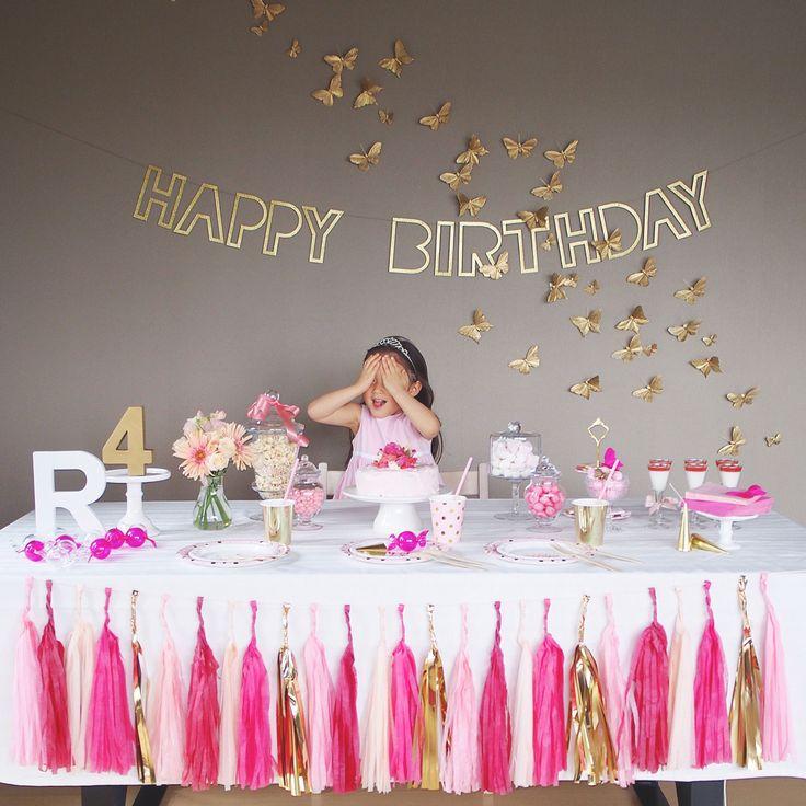 4歳の女の子のバースデーパーティー。「女の子らしくピンクを基調とした子供らしい…