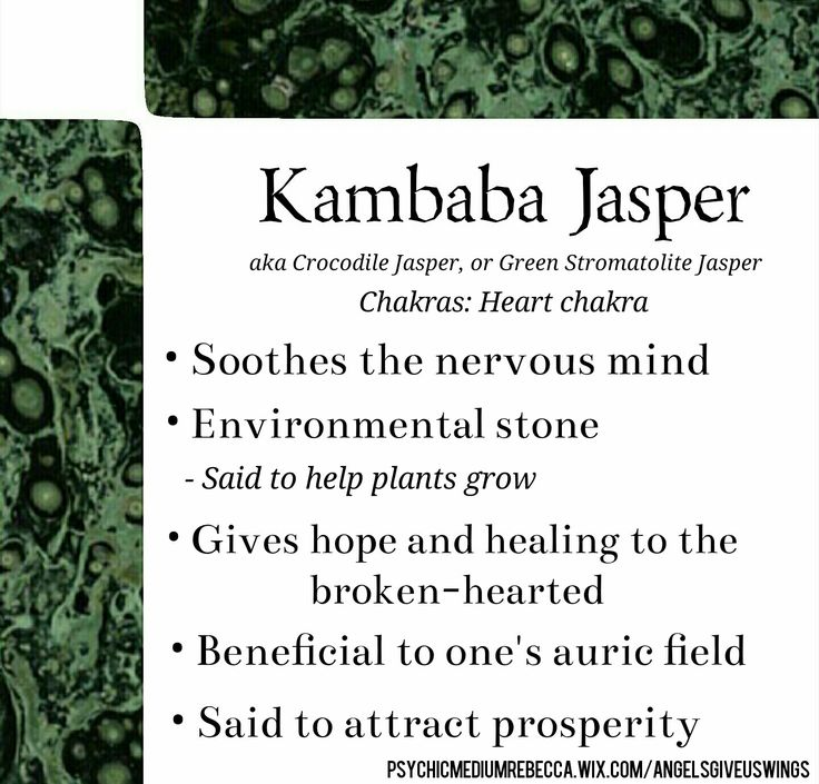 Kambaba Jasper crystal meaning