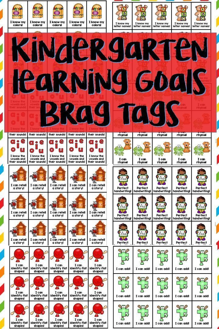 Kindergarten Goal Brag Tags. Perfect for goal setting in kindergarten and celebrating students academic success.