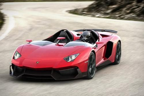 Lamborghini Aventador J is a super rare, super car