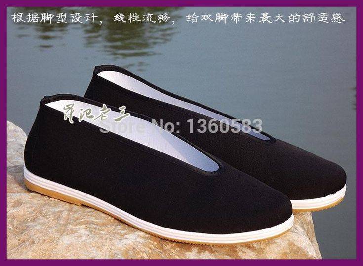 Free shipping Bruce Lee Kung Fu cloth shoes men Wing Chun Jeet Kune Do breathable wushu tai chi shoes