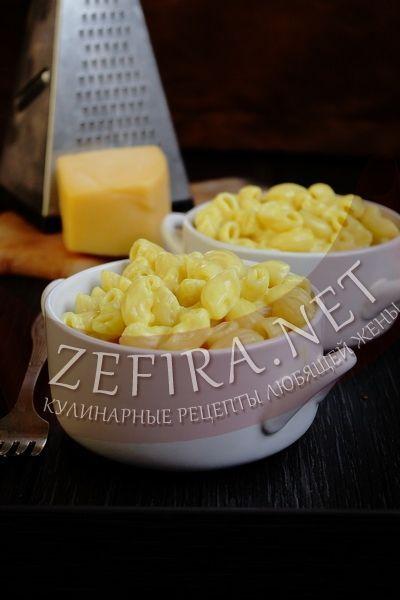 Макароны с сыром по-американски-домашние рецепты с фото