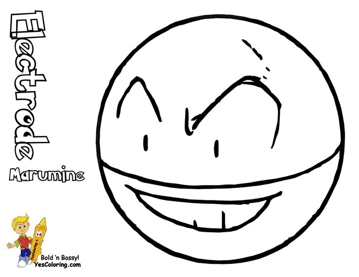 68 Pokemon Electrode Coloring Pages Book Pictures.gif (