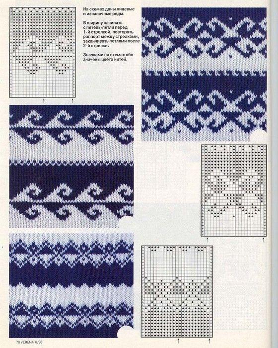 motivi maglia (7) (560x700, 165 Kb)