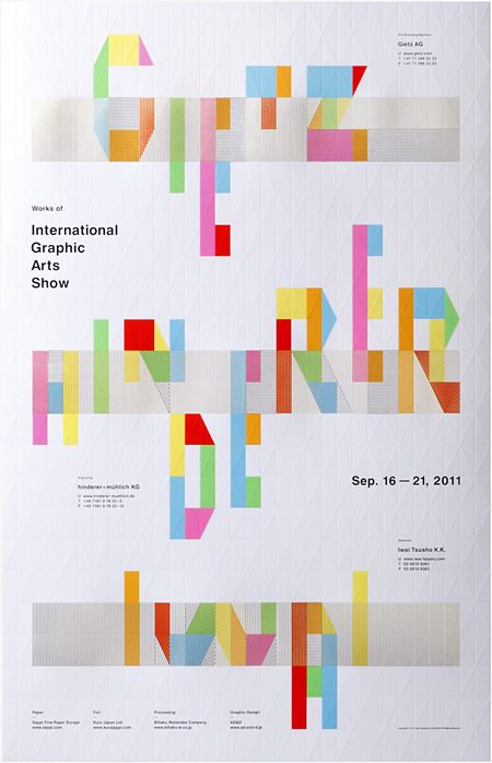日本設計師高谷廉設計作品集- 平面- 頂尖設計- AD518.com