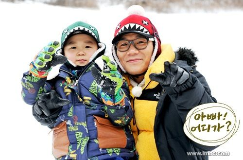 Dad, Where Are You Going ♡ Yoo Min Soo and Hoo
