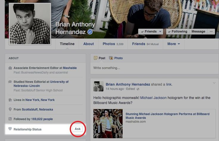 May 2014 - Facebook Introduces New Way to Flirt With Relationship 'Ask' Button