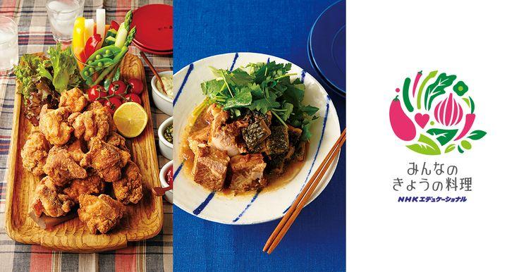 土井 善晴 さんの豚ロース肉…を使った「ポークチャップ」。焼いた肉にケチャップソースをかけるのではなく、ソースで蒸し煮にして火を通すから、ふっくら仕上がります! NHK「きょうの料理」で放送された料理レシピや献立が満載。