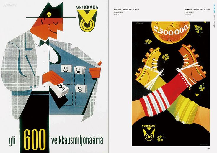 Erik Bruun: Finnish Graphic Designer