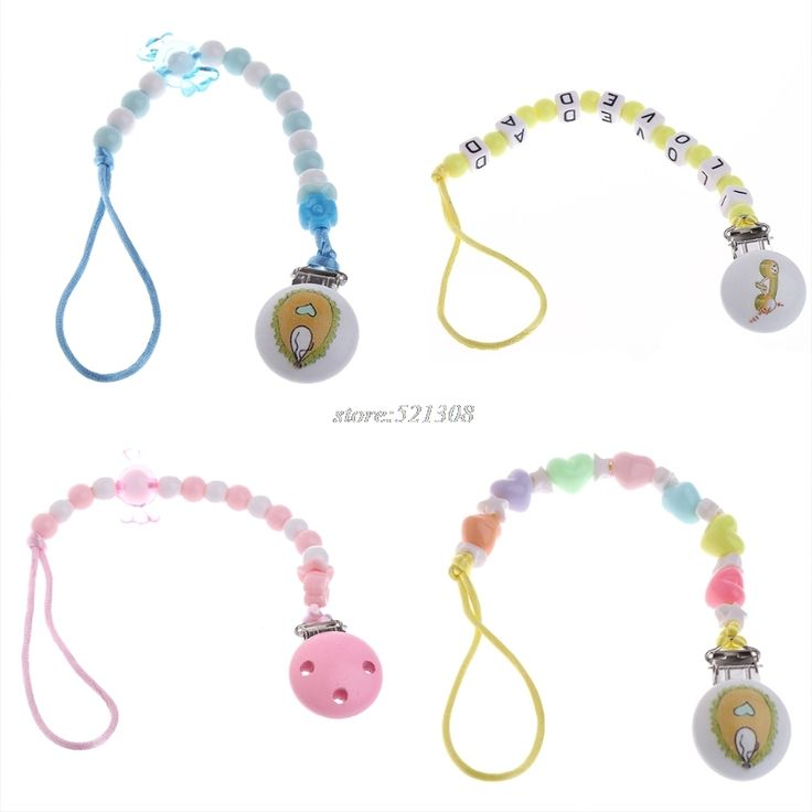 >> Click to Buy << Cute Babys Beaded Wood Pacifier Holder Clip Nursing Teething Dummy Chain Newborn Gift #Affiliate
