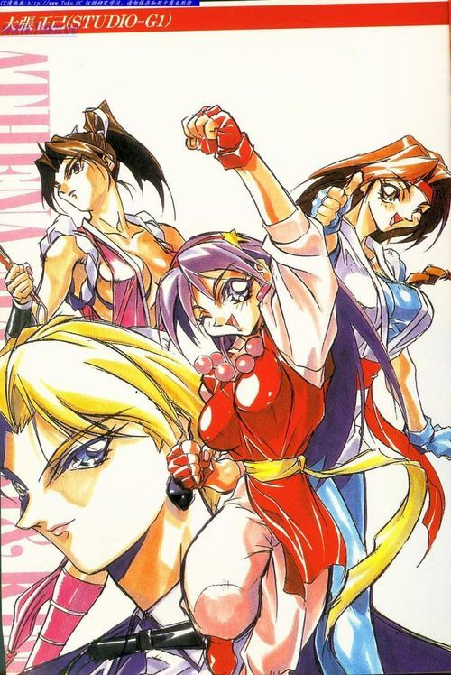 Voltage fighter gowcaizer 3 ova anime 1997 - 1 part 10