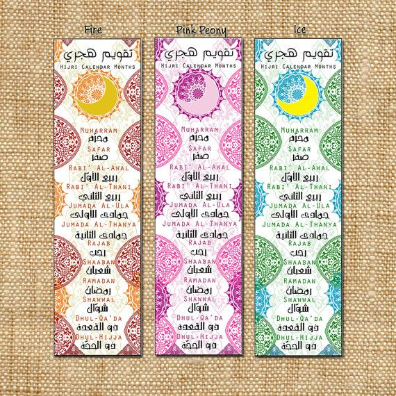 ABOUT: An originally designed bookmark with the Hijri Calendar (Islamic Lunar Calendar) listed in order. They are written in English and