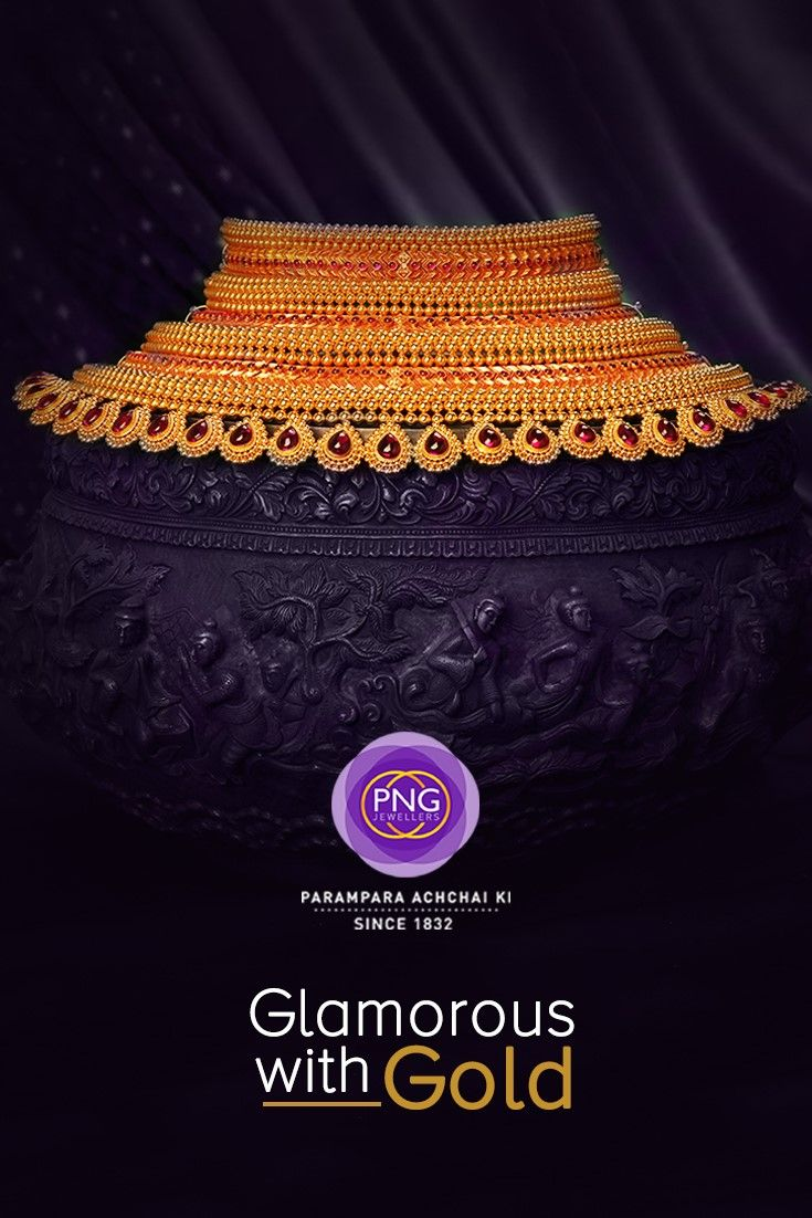 Go glitzy with this fancy gold necklace. Can't resist it, can you? #PNGJewelers #Gold #Necklace