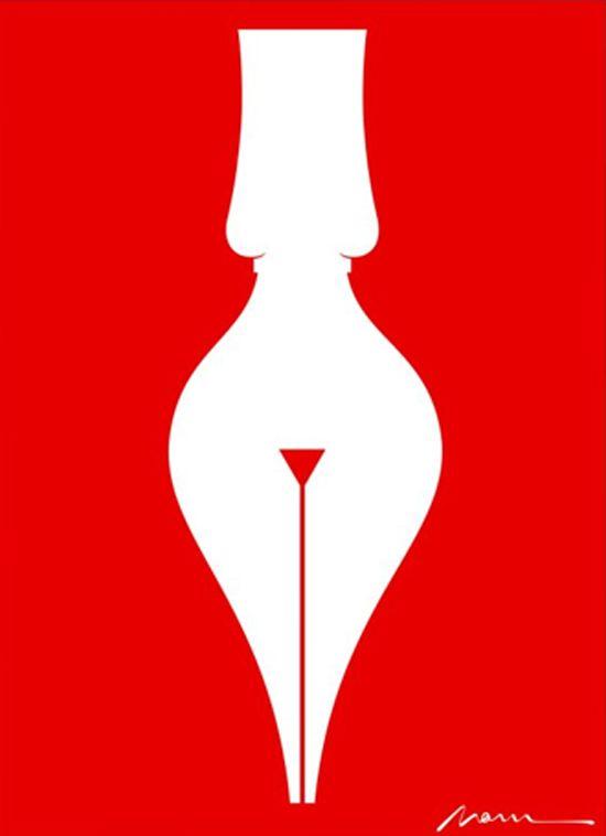 Noma Bar est une illustrateur israélien qui utilise l'espace négatif dans ces images qui font parties de la série «Cut it out».