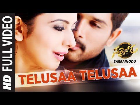 new video song 2016 telugu