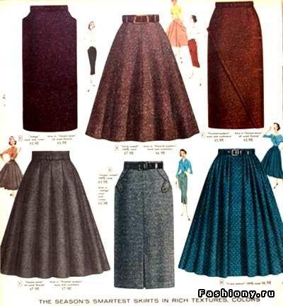 В начале десятилетия были модными платья без бретелек и юбки были роскошно-пышными. В дальнейшем дизайнеры стали экспериментировать с драпировкой и слоями. Популярными становились более прямые стили, варьируясь от облегающих юбок-карандашей до свободных рубашечных форм.