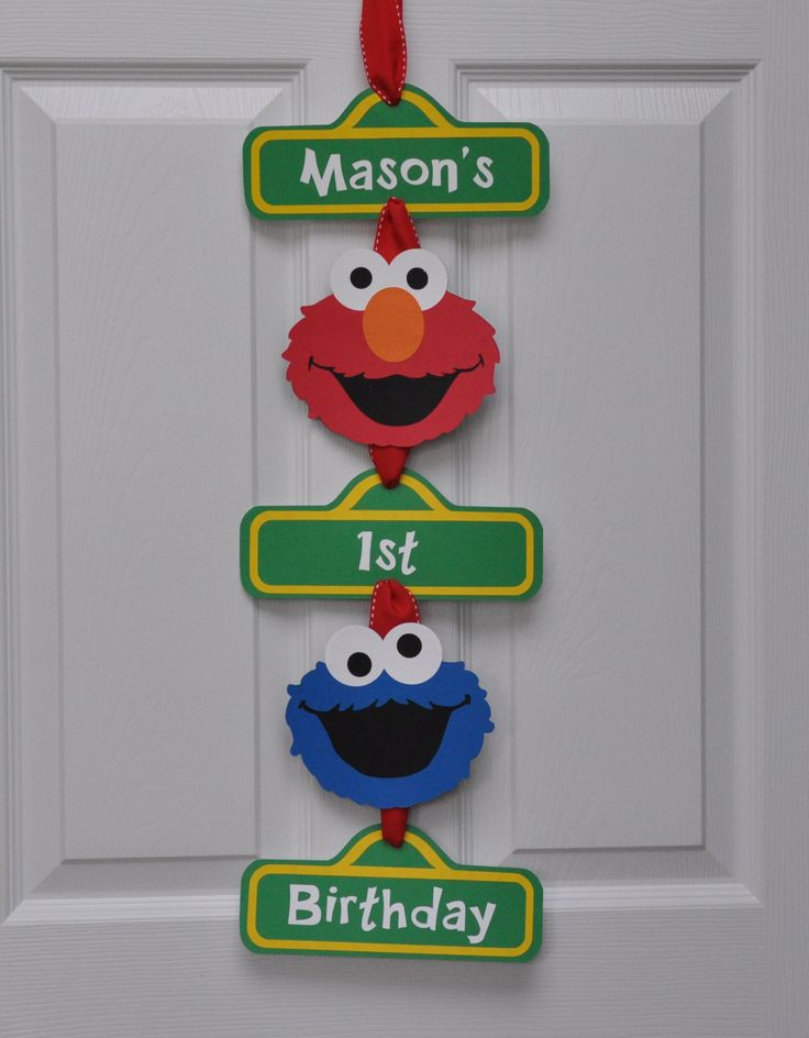 Sesame Street Door Sign Sesame Street Party by DesignsByDodi