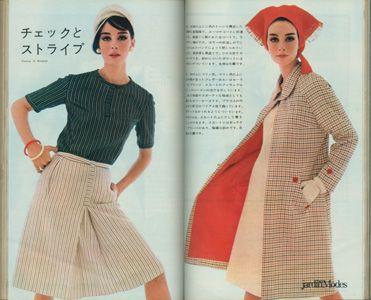 ドレスメーキング 7月号/DRESSMAKING NO.175 JULY 1965[image3]