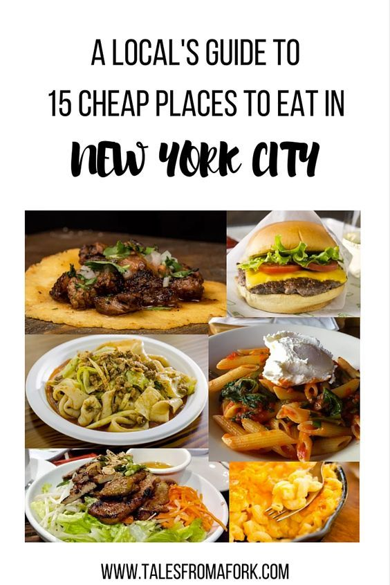 I lived in NYC for 5 years and went out to eat almost everyday. Here's a list of 15 cheap places with meals for less than $10. Click through to find out where they are and save money in NYC!