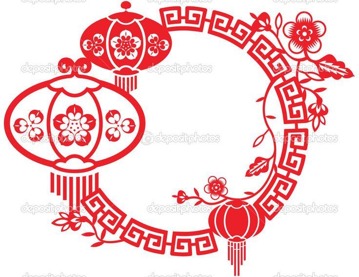año nuevo chino y mediados de otoño marco festival - Ilustración de stock: 18244193