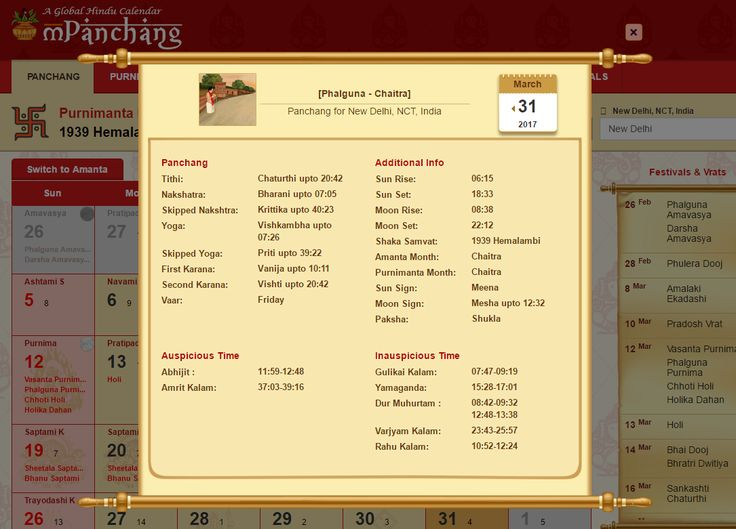 mPanchang.com , an online panchang based website that gives a descriptive hindu panchang calendar with all the details containing auspicious time, Tithi, Nakshatra, etc.   For more visit: www.mpanchang.com