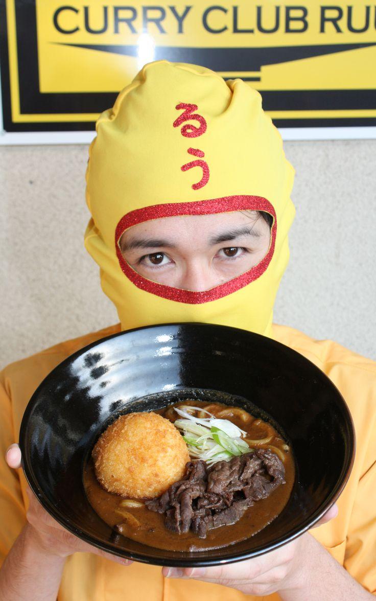 宮崎ご当地グルメヒーロー!チキン南蛮カレーのルウ王子が作り上げたルウ王子の宮崎カレーうどん!