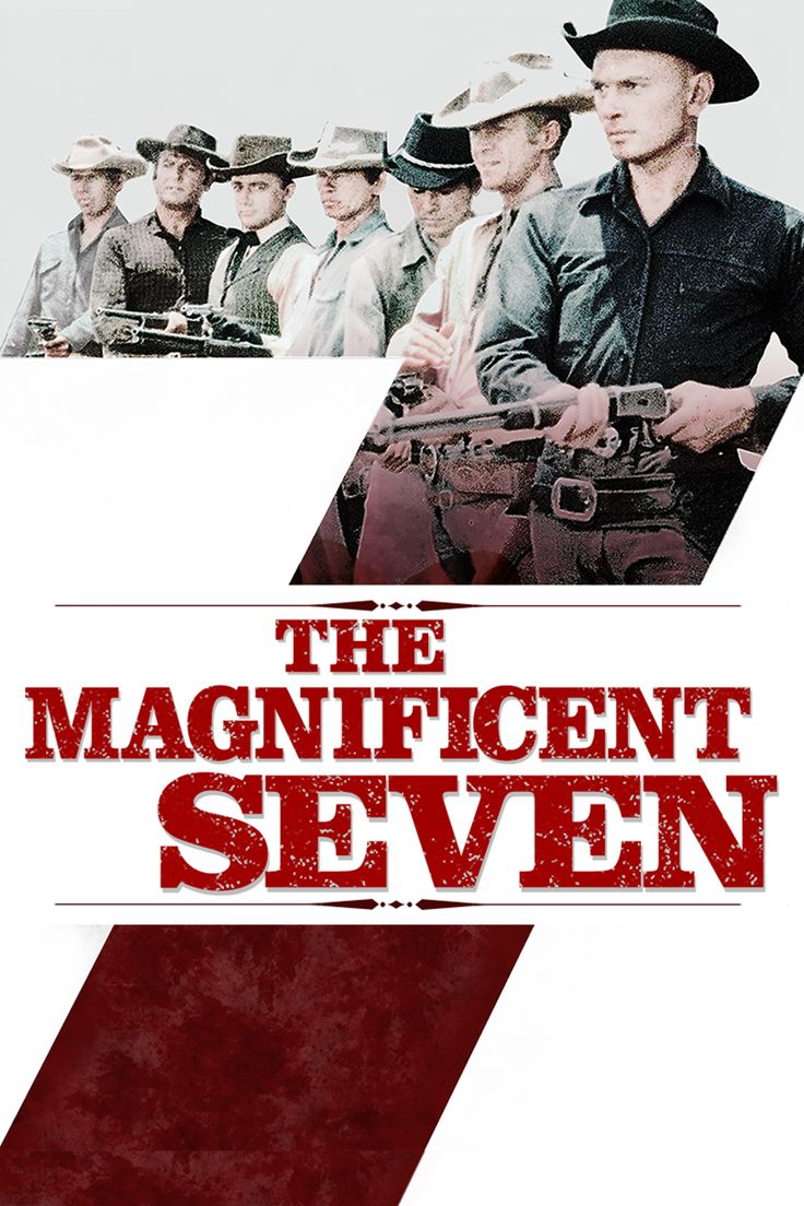 The Magnificent Seven Movie Poster - Yul Brynner, Eli Wallach.