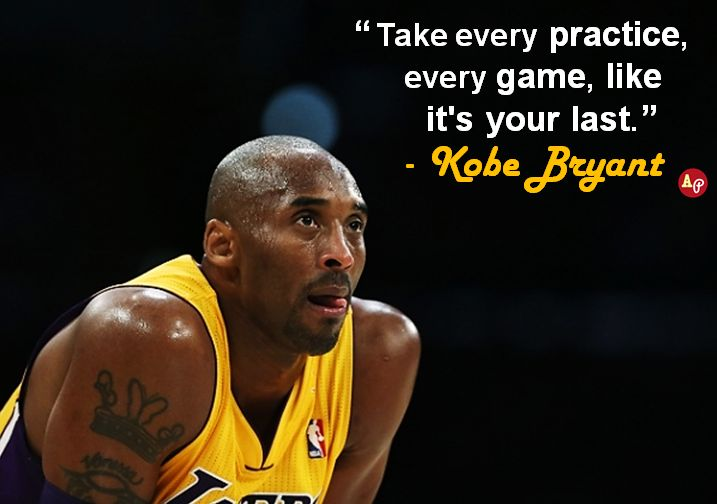 "It Is All About Basketball History Of Game: ""Take Every Practice, Every Game, Like It's Your Last."""