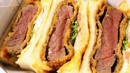 一度は食べたい京都はふうの牛ヒレカツサンド--サクサク衣に肉厚ジューシーなヒレカツがぎっしり