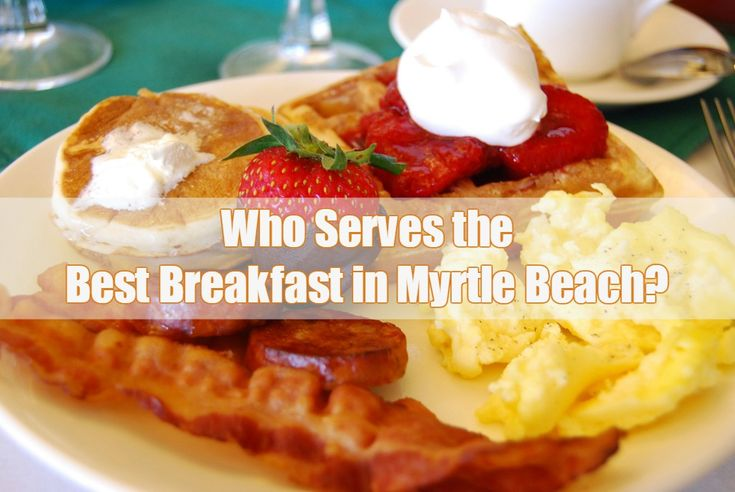 I think breakfast is the most important meal of the day. If you do too, stop by these restaurants for the best breakfast in Myrtle Beach. http://www.reservemyrtlebeach.com/travelguide/serves-best-breakfast-myrtle-beach/ #ReserveMyrtleBeach