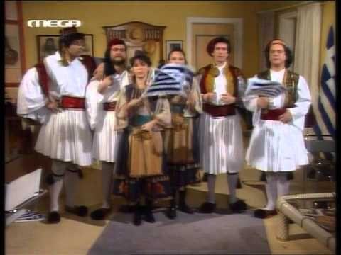 APARADEKTOI - MACEDONIA IS GREEK!!.VOB - YouTube