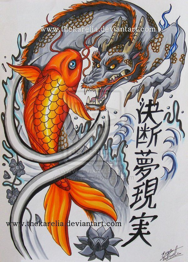 koi & dragon - ribcage + back tattoo possibly?