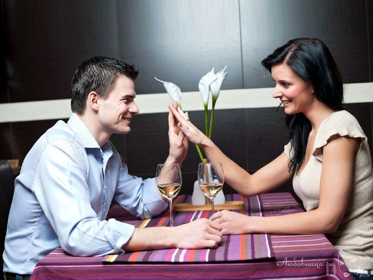 Собираясь на первое свидание и мужчины, и женщины думают не только о том, что надеть, о чем говорить, каких вопросов лучше не задавать, но и о том, заниматься ли сексом на первом свидании. http://ogate.ru/svidaniya/299-seks-posle-pervogo-svidaniya-byt-ili-ne-byt.html
