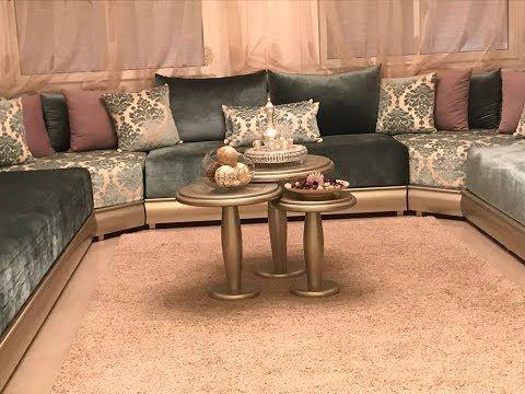 الصالون المغربي الراقي ألوان وتصميمات غاية في الأناقة salon marocain - YouTube