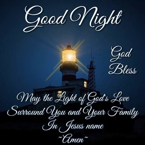 Night Time Prayer Quotes: Good Night Everyone, God Bless You!!