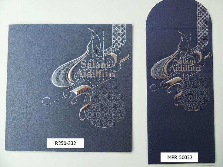 Kad Raya Kayu kini Kad Raya Korporat 2014 versi Fabrik & Matt Silk Limited Edition